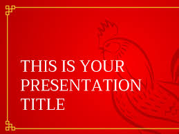 oriental powerpoint template free presentation template chinese new year 2017 the rooster