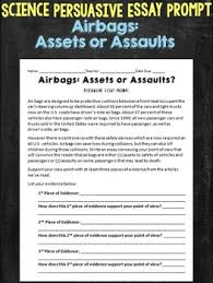 airbags persuasive essay physics science prompt by mrs lyons tpt airbags persuasive essay physics science prompt
