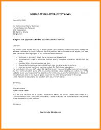 8 Writing A Good Cover Letter For A Job Agenda Example