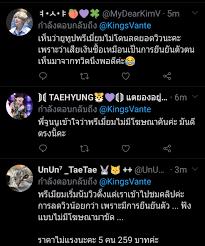 🐻🎞 KTH1 on Twitter: