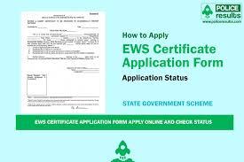 pdf ews certificate application form