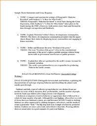 topics compare essay recent issues