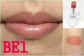 Gloss beige-toned No Lip Lasting be1 Cezanne -