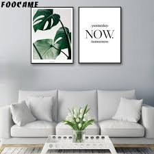 foocame tropical plants monstera deliciosa posters and prints art tropical metal wall decor