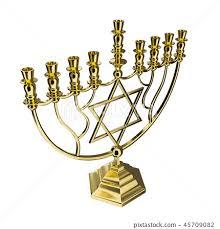 Menorah Rehabilitation Hanukkah Menorah 3d Render Stock Illustration 45709082