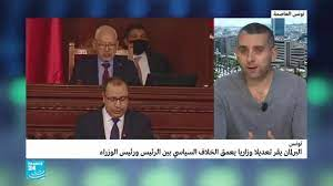 """تونس: أزمة سياسية واقتصادية تعمق """"القطيعة بين مطالب الشعب والطبقة الحاكمة"""""""