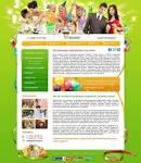 Дизайн праздничного агентства