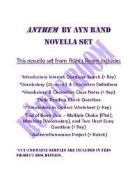 anthem ayn rand teaching resources teachers pay teachers  anthem by ayn rand novella set