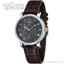 Купить наручные <b>часы Thomas Earnshaw ES</b>-<b>8048</b>-02 с ...