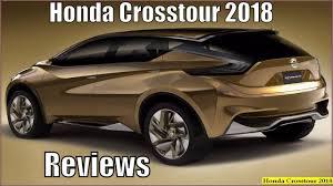 2018 honda crosstour. brilliant crosstour new honda crosstour 2018 suv reviews interior exterior and specs with honda crosstour a