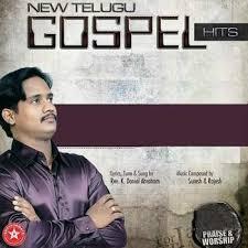 New Telugu Gospel Hits 2014 Rev K Daniel Abraham