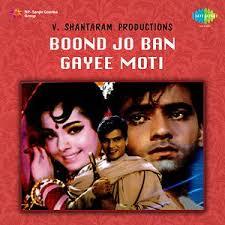 haan maine bhi pyar kiya song