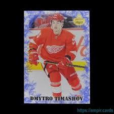 2019/20 AMPIR Hockey #RCDT-3 Dmytro Timashov (Detroit Red Wings) RC | AMPIR  Trading Cards