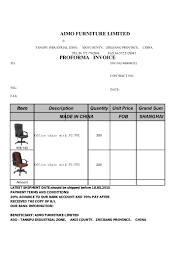 Quotation Proforma Format Proforma Invoice From Aimo Furniture Limited
