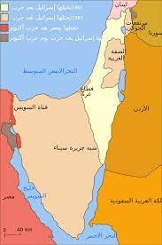 قرار مجلس الأمن التابع للأمم المتحدة رقم 350 - ويكيبيديا