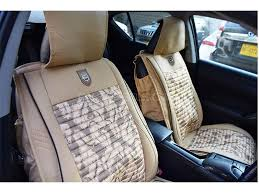 universal sogo leather seat cover beige in karachi