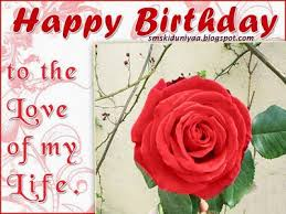 Birthday Wishes to Wife , Lover. husband | Romantic Birthday ... via Relatably.com