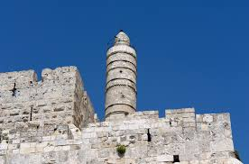 David's Tower | Land of the Bible