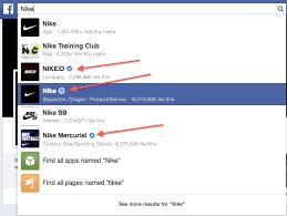 nike facebook verification
