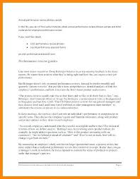 Sample Annual Performance Review Employee Self Evaluation Template Unique Annual Performance