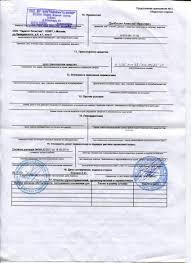 Разработка ис для транспортной компании диплом Настоящая Инструкция определяет разработка ис для транспортной компании диплом организацию и направления подготовки личного состава федеральной