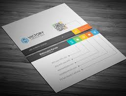 Free Business Card Template Photoshop Illustrator Download