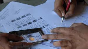 Image result for nomination papers of candidates