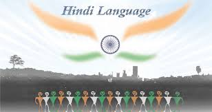 should hindi be the official language of english mania