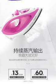 bàn ủi hơi nước philips Bàn ủi điện gia dụng Philips bàn ủi hơi nước công  suất cao cầm tay mini ủi điện bàn ủi electrolux edi1004 | Nghiện Shopping