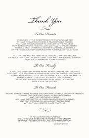 sample wedding ceremony program wedding ceremony programs monogram wedding ceremony program