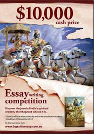 bhagavad gita as it is essay competition for university students bhagavad gita as it is essay competition for university students 10 000 cash prize