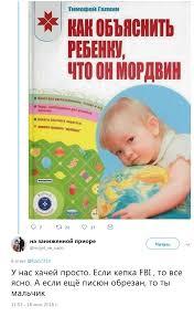 """""""Телеміст - Путіну під хвіст"""", - націоналісти провели під каналом NewsOne акцію проти телевізійного діалогу з Москвою - Цензор.НЕТ 8167"""