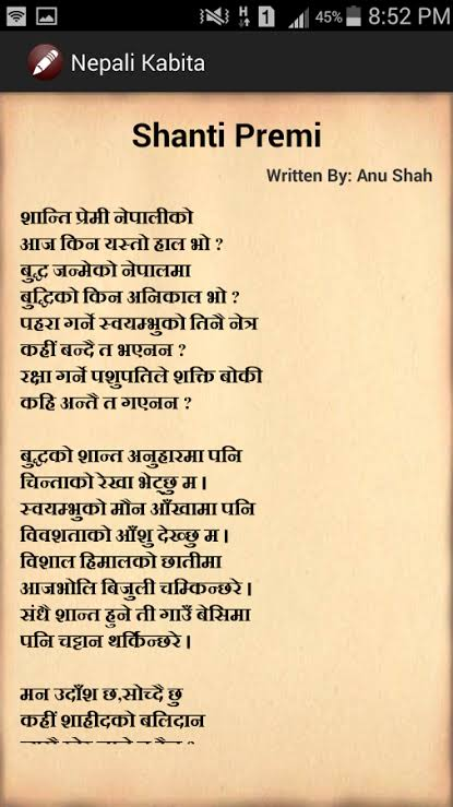 nepali love poem in english