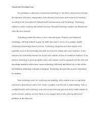 an inspectors calls essay your strengths weaknesses essay sites of science technology essay essay on science technology in ancient domov