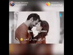new al love share chat tamil you