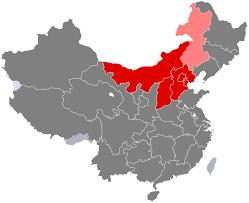 شمال الصين - ويكيبيديا