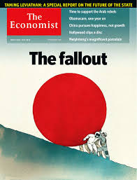 The Economist Cover The Onomist Pinterest Economists