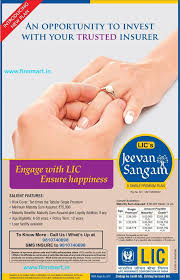 jeevan sugam limited period one time investment plan