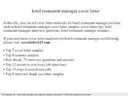 Cover Letters For Restaurant Jobs Restaurant Cover Letters Hotel