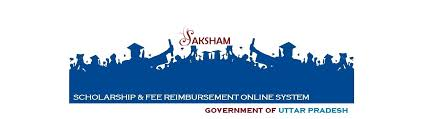 U.P. Scholarship & Fee Reimbursement Online System