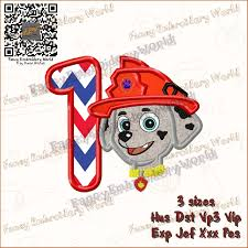Umizoomi Embroidery Design Paw Patrol Marshall First Birthday Applique Embroidery