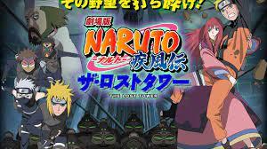 Naruto Shippuuden Movie 4 Soundtrack 28-Kikou - YouTube