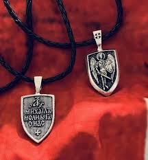 st michael the archangel pendant