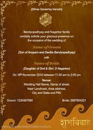 hindu marriage invitation cards design free festival tech com Wedding Cards For Hindu Marriage interesting hindu marriage invitation cards design free 11 with additional example of baptismal invitation card with english wedding cards for hindu marriage