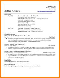 dean\'s list resume_2.jpg