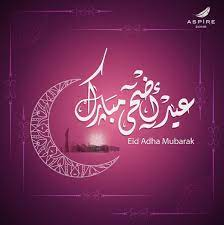 """Aspire Zone on Twitter: """"مؤسسة أسباير زون تتمنى لكم عيد أضحى مبارك، كل عام  وأنتم بخير Eid Mubarak… """""""