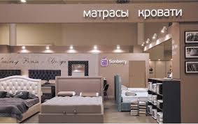 <b>Матрасы Sonberry</b> – купить ортопедические <b>матрасы</b> на ...