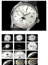 New Jlc Master Reserve Annual Calendar Wow!! - Replica Watch Info