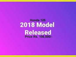 2018 honda xrm 125.  xrm honda 125 2018 model price 106500 for honda xrm