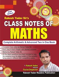 Download Class Notes Of Math In Hindi By Rakesh Yadav